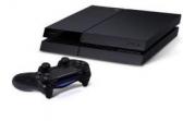 플레이스테이션 4 콘솔, PS4