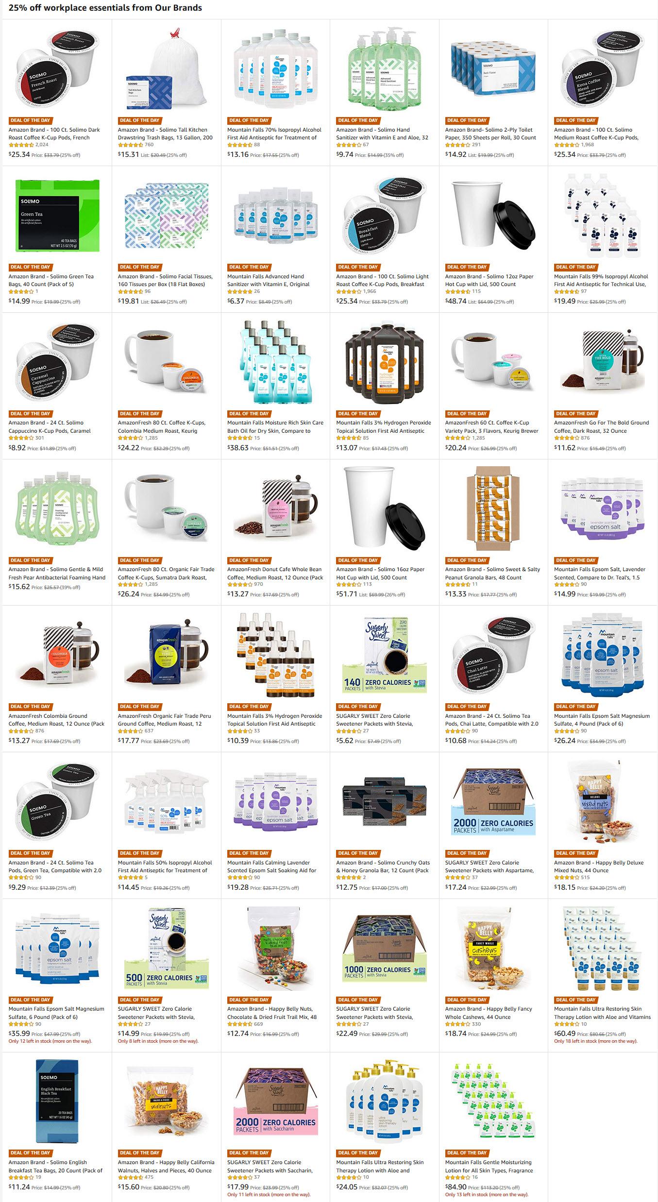 아마존-자체-브랜드-제품세일.jpg