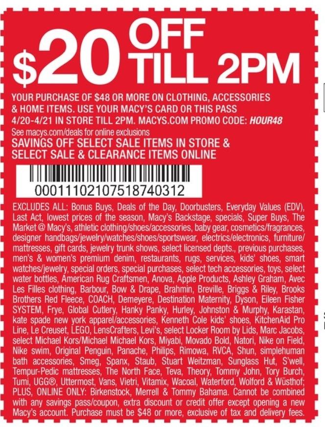 macys-coupon-2048.jpg