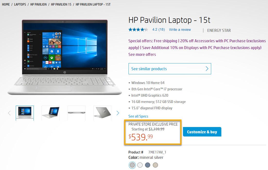 HP 노트북 군인 할인