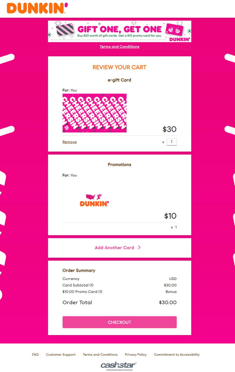 던킨도넛-기프트카드-딜.jpg