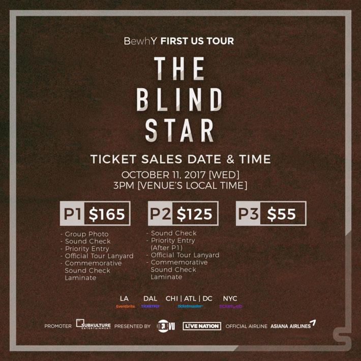 비와이-콘서트-티켓.jpg