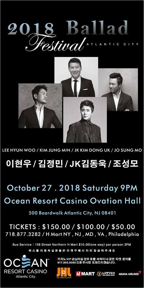 이현우-김정민-JK김동욱-조성모-미국공연.jpg