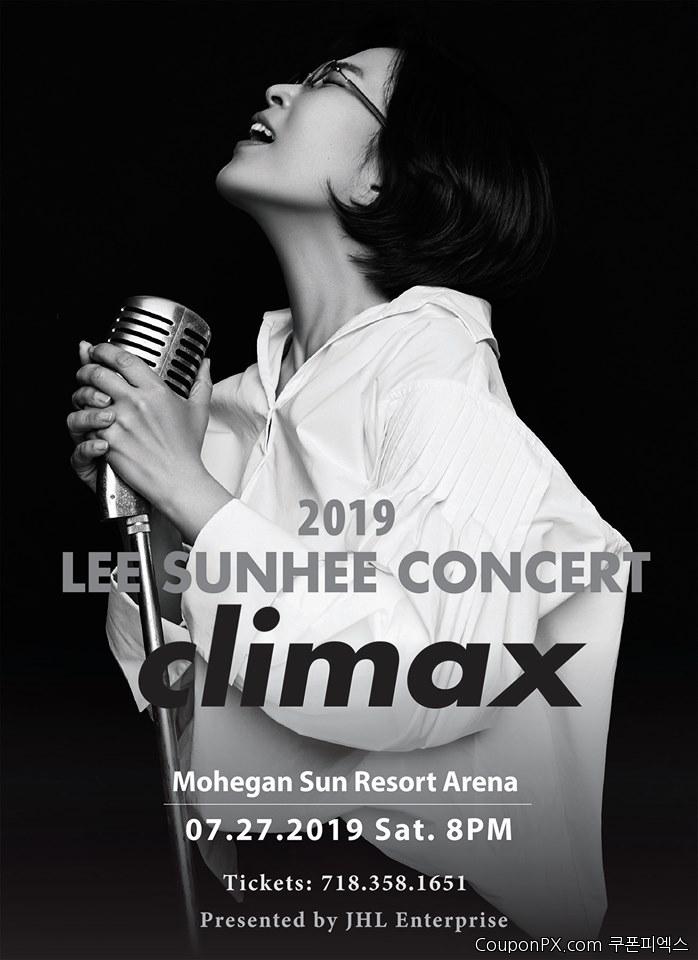 이선희-모히간선-2019-콘서트.jpg