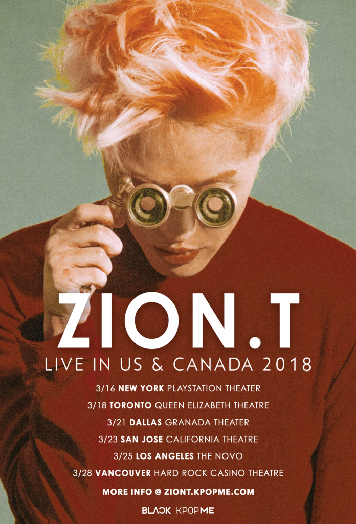 ziont_poster_v4-1-696x1024[1].png