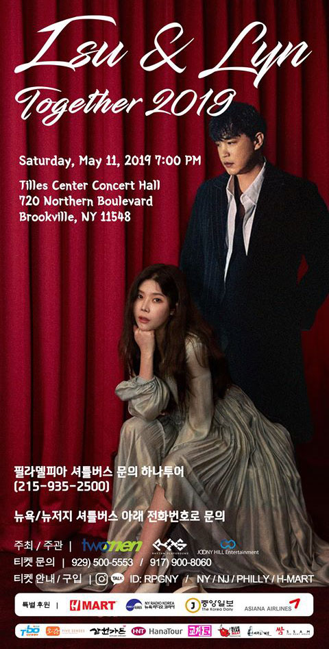 이수-린-미국-콘서트-2019.jpg