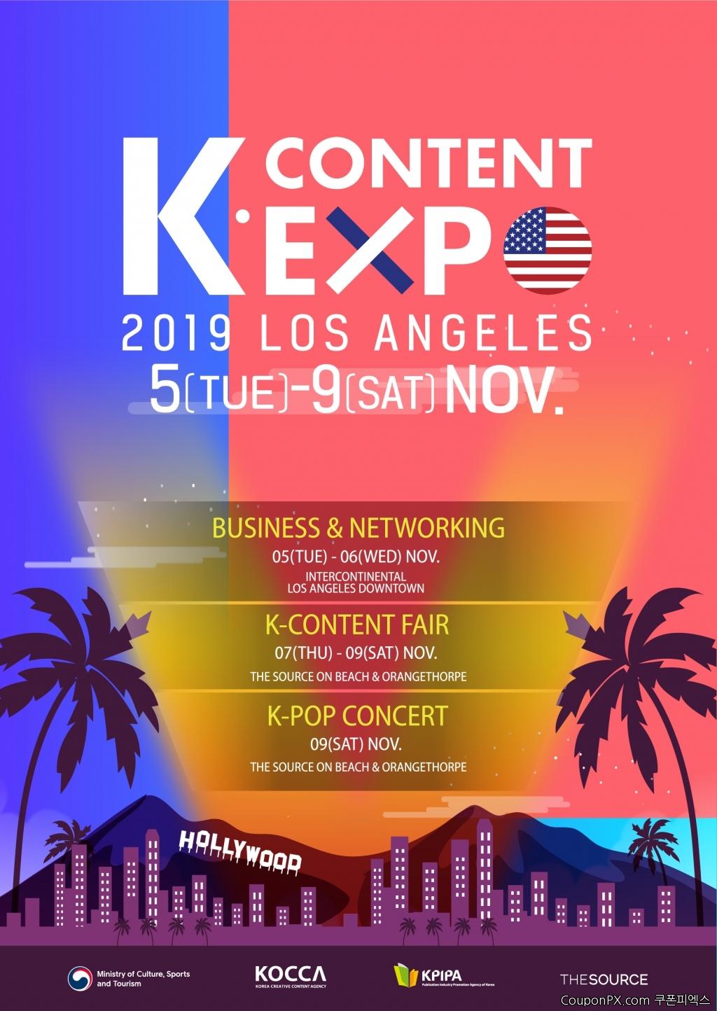 kcon-expo-행사.jpg