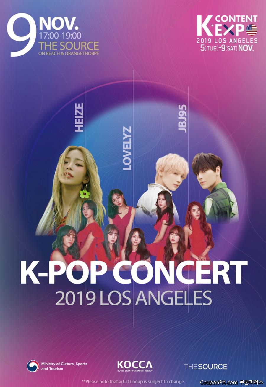 kcon-expo-concert.jpg