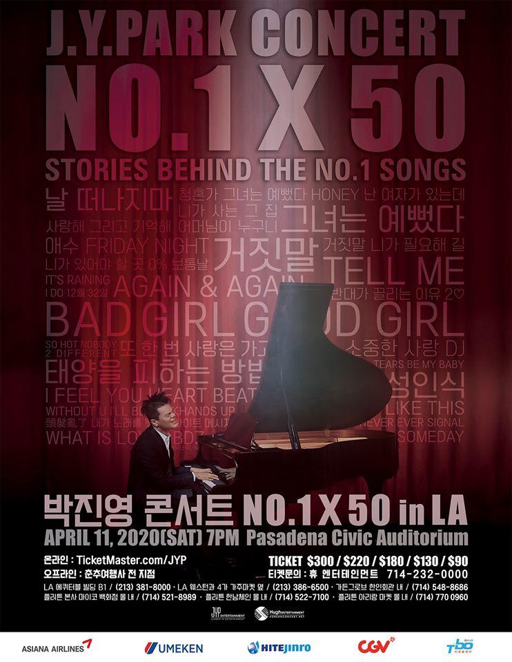 박진영-미국-캘리포니아-콘서트.jpg