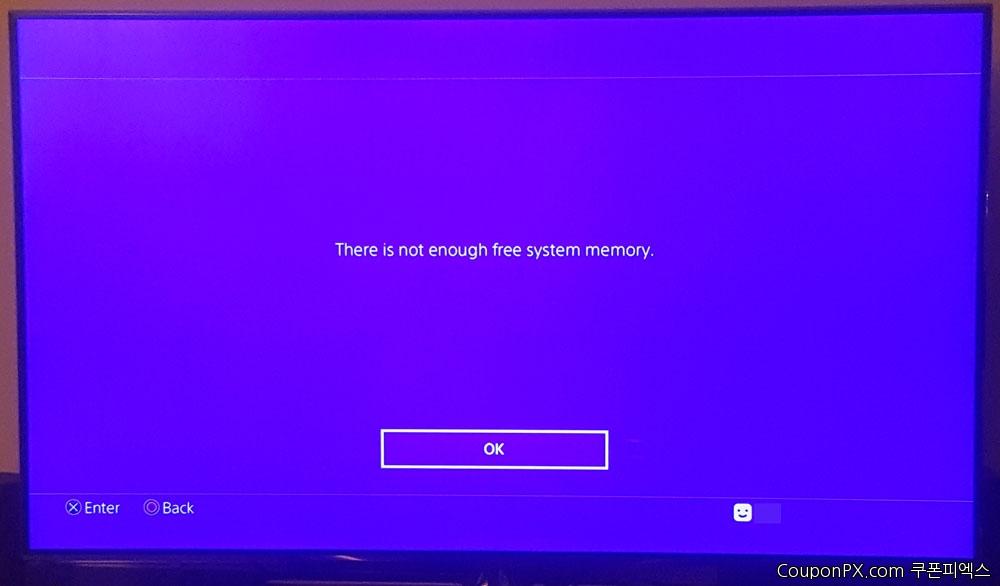PS4-커펌-4.jpg