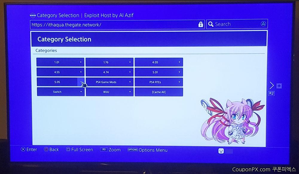 PS4-커펌-1.jpg