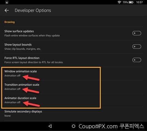 아마존-파이어-태블릿-6.jpg