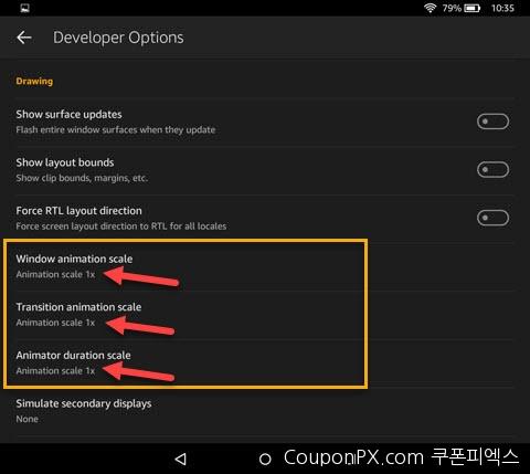 아마존-파이어-태블릿-4.jpg