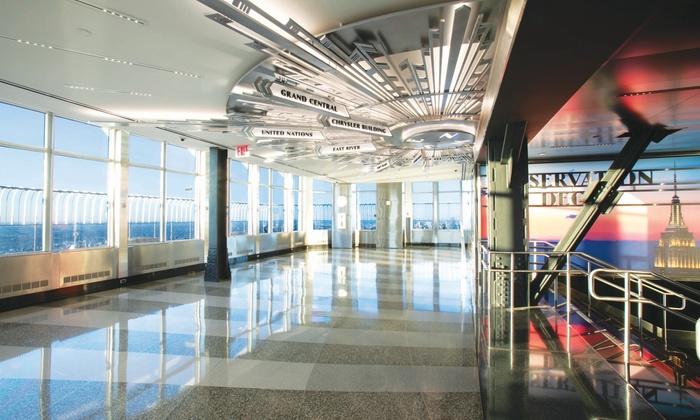 뉴욕 엠파이어 스테이트 빌딩 할인 티켓