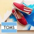 탐스 (Tom's) 서프라이즈 세일 75%까지 할인