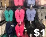 올드 네이비 플립플랍/ 쪼리 매장과 온라인에서 $1 (6월 15일 하루)
