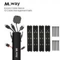 M.Way 컴퓨터선/전기선 선정리 4개 팩