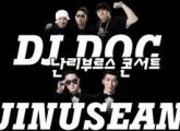 DJ DOC & 지누션 미국 LA 콘서트