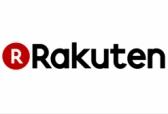 라쿠텐 (Rakuten) $10 오프 $40+ 할인코드