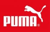 푸마 (Puma) 최대 70% 프라이빗 세일 + 20% 할인코드