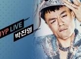 박진영 미국 LA 페창가 콘서트