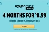 아마존 뮤직 언리미티드 (Music Unlimited) 4달 멤버십