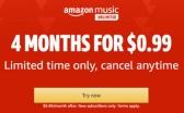 아마존 (Music Unlimited) 뮤직 언리미티드 4달 멤버십