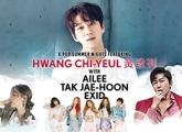황치열, 에일리, EXID, 탁재훈 미국 공연 (라스베가스)
