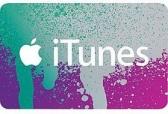 아이튠즈 기프트카드 $100은 $85, $50은 $42.50