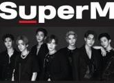 슈퍼엠 (SuperM) 북미투어 미국, 캐나다 콘서트