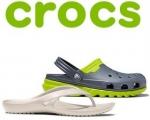 크록스 (Crocs) 35% + 10% 할인코드