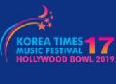 LA 엘에이 뮤직 페스티벌 /음악축제 2019