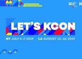 케이콘 (KCON) 2019 NY 뉴욕