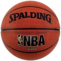 스팔딩 NBA 스트리트 농구공